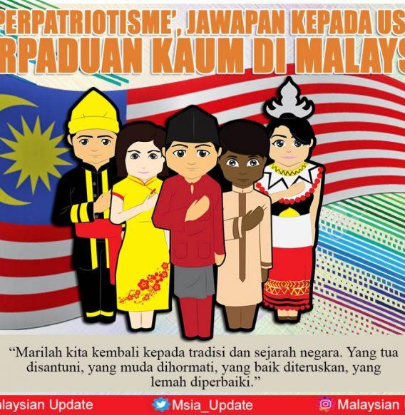 Gagasan Untuk Gambar Kartun Perpaduan Kaum Di Malaysia Erlie Decor