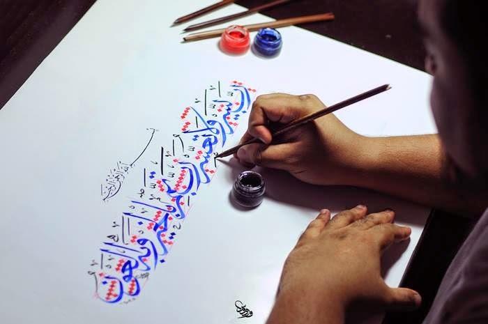 Khat Dan Tulisan Jawi Adalah Seni, Tiada Kaitan Agama ...